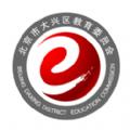 大兴教育数字平台学生端登录官网入口 v1.0.11