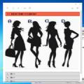 未来男女友档案测试游戏入口最新版 v1.0