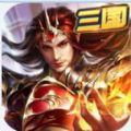 ��C三��手游官�W最新版 v2.0.0