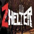 Zhelter防僵尸基地无限资源修改存档 v1.0