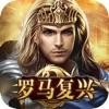 帝国时代帝王纷争官网游戏安卓版下载 v1.2