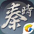 秦时明月世界手游官网首页腾讯版 v1.0