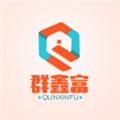 群鑫富����app官方平�_下�d v1.0.0