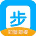 步步走app下�d安�b官方版 v1.0.0