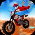 极速摩托车2游戏最新安卓版 v1.0