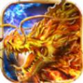 新火龙二合一游戏官方下载 v2.0