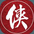 江湖�号�mud�o限元���荣�破解版 v1.0
