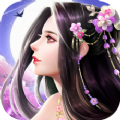 ��仙幻道手游官方�y�版 v1.0