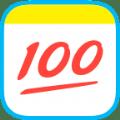 作业帮直播课免费听app下载安装 v11.5.0