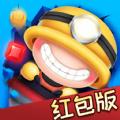 黄金矿工城游戏官方手机版 v2.0