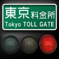 逆走高速道路游��h化版 v1.0.0