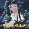 �W��m廷速成��典游�蚬ヂ云平獍� v1.0