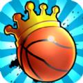 我篮球玩得贼6游戏赚钱红包版 v2.2.0