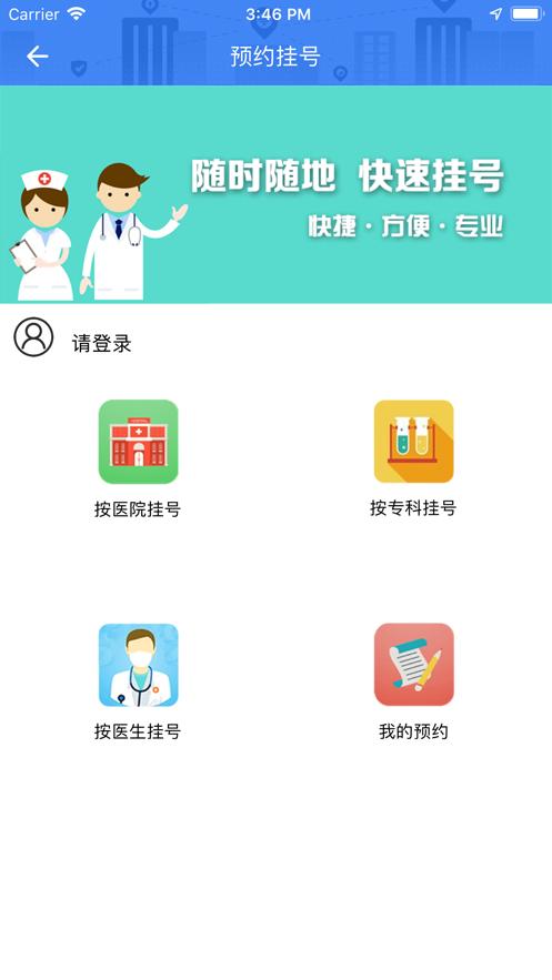 i顺德官网app下载图1: