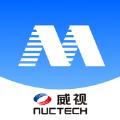 威视移动办公app官方下载 v1.0