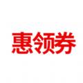 惠领券会领券app官方版下载 v1.0