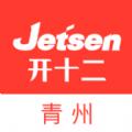 青州智慧教育云平台官网登录入口 v1.0