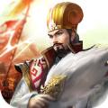 猛将三国之乱斗三国手游正版官方下载 v1.0.3