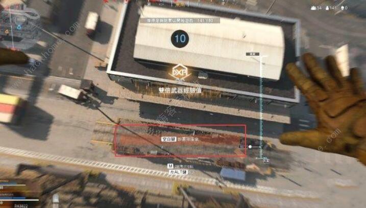 使命召唤战区新手攻略 新手快速上手指南[视频][多图]图片5