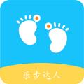 乐步达人app软件下载 v1.0