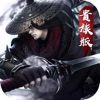 江湖贵族版手游官方测试版 v1.0