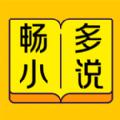 畅多小说免费下载app最新版 v1.0