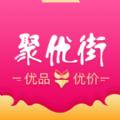 聚优街app苹果版下载 v1.0