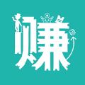 潇洒赚兼职app官方下载 v1.0