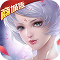 三国之空城计情剑奇缘手游官方唯一正版 v1.0