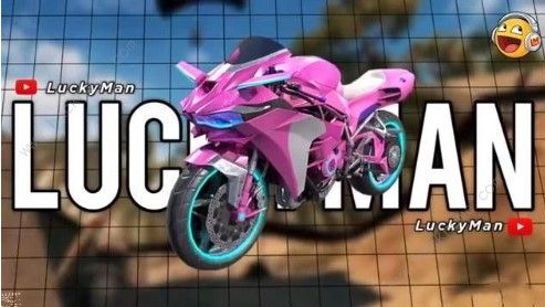 和平精英火箭少女摩托车皮肤值得买吗 火箭少女摩托车皮肤性价比详解[多图]