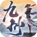 凤归九州手游官网最新版下载 v1.0