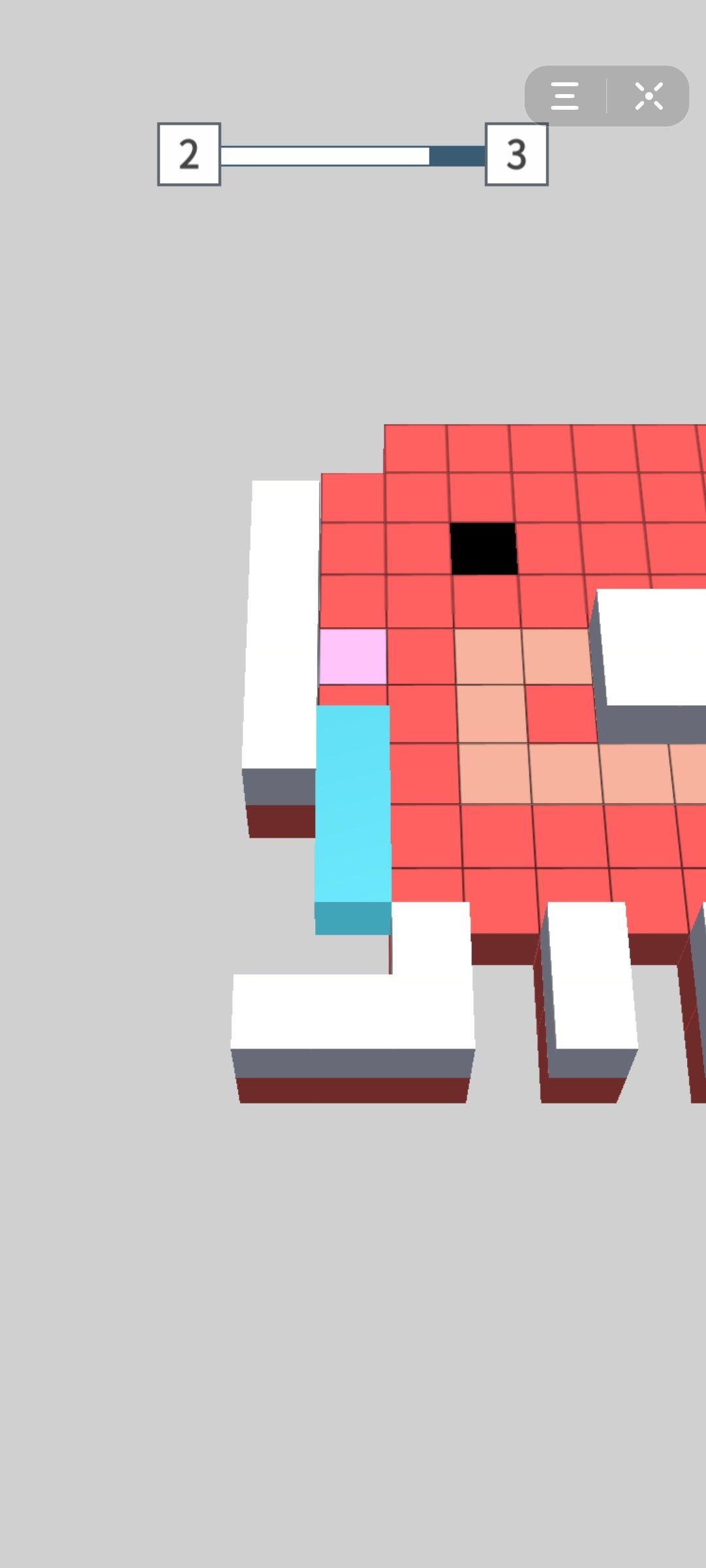 抖音小程序立体折纸方块翻翻乐游戏官方版图片1