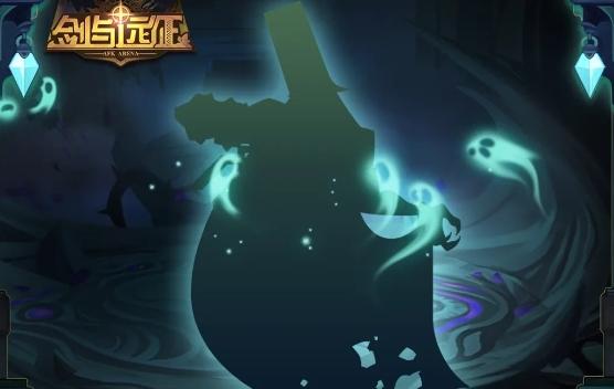 剑与远征先锋服3月19日更新公告 新角色奥登登场、悬赏栏一键领取功能[多图]