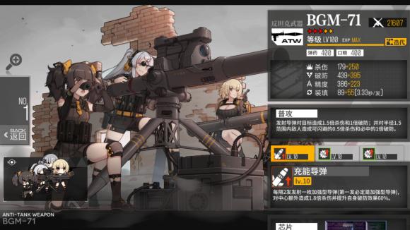 少女前线3月19日更新了什么 基建扩充、协议同归新玩法加入[多图]