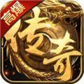 王城争霸纵横魔界最新版游戏官方下载 v1.0.0