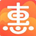 特实惠app最新版下载 v2.0