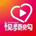视频购商城app官方版下载 v1.0