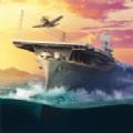 舰队的崛起之珍珠港游戏苹果版最新版(Rise of Fleets) v1.0