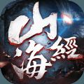 唐门六道之九洲异兽录手游官网最新版下载 v1.0