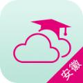 安徽基�A教育�Y源��用平�_官�W登�ahedu入口 v1.0