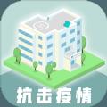 雷火医院安卓版游戏下载 v1.0