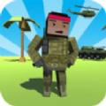 方块特种士兵游戏最新安卓官方版 v1.8