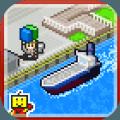 出港集装箱号攻略安卓汉化版 v1.0