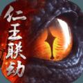 猎魂觉醒仁王联动官方最新游戏下载 v1.0.242812