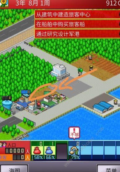 出港集装箱号垃圾桶攻略 垃圾桶布局运输技巧详解[视频][多图]图片3