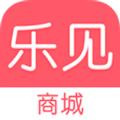 乐见商城苹果最新版下载 v1.0