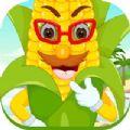 玉米视游app软件下载 v1.0