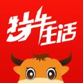特牛生活app软件下载 v1.0