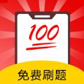 基金从业题满分app软件下载 v1.0