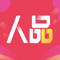 人品商城app官方下载 v1.0